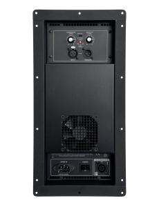 Встраиваемый усилитель DX700M