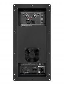 Встраиваемый усилитель DX700M DSP