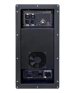 Встраиваемый усилитель DX700S