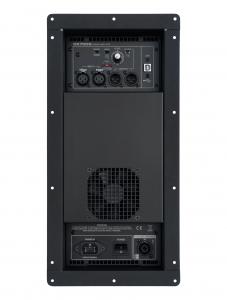 Встраиваемый усилитель DX700S DSP